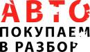 """ВЫКУП МАШИН МСК"""